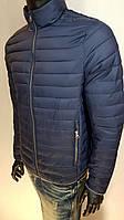 Куртка мужская 1613