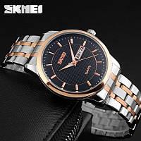 Оригинальные мужские часы Skmei 9119 Manager black |