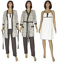 Выгодная покупка! Комплект женский теплый домашний 4 предмета MindViol Soft молочно-коричневый ТМ УКРТРИКОТАЖ!