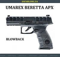 Пневматический пистолет Umarex Beretta APX, фото 1