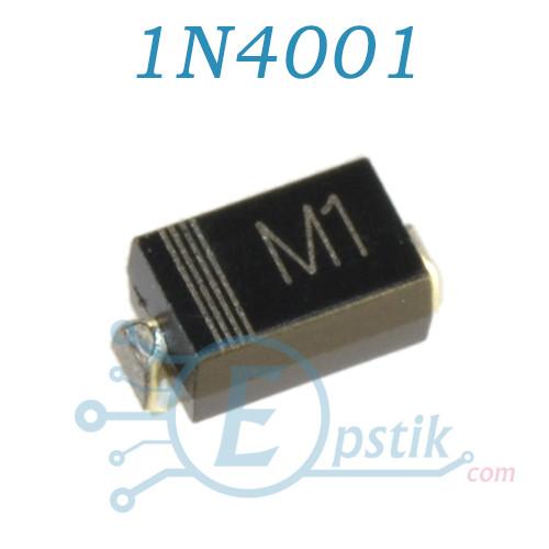 Выпрямительный Диод 1N4001 IN4001 SMA-F M1 DO-214 SMD