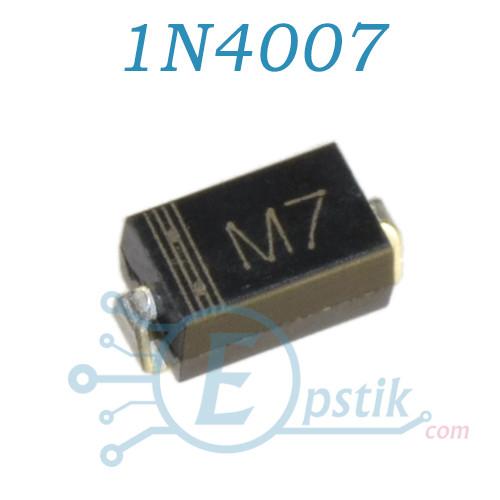 1N4007, (M7), выпрямительный диод, 1А 1000В, DO214 SMD