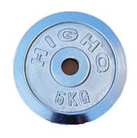 Блины ( диски) хром 5 кг