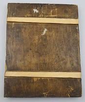 Ікона Зосима і Саватій 19 століття Покровителі бджолярів, фото 3