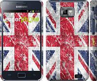 "Чехол на Samsung Galaxy S2 i9100 Флаг Великобритании 1 ""386c-14"""