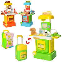 Детский игровой интерактивный набор в чемодане на колесах W807A-8A-9A, 69 см, 3 вида (Доктор, Магазин, Кухня)