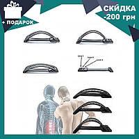 Тренажер Мостик для спины и позвоночника Back Magic Support №А155 | Тренажер для растяжки спины