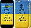 "Чехол на iPhone 6 Keep calm and love Ukraine v2 ""1114c-45"""