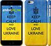 "Чехол на iPhone 6 Plus Keep calm and love Ukraine v2 ""1114c-48"""