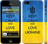 "Чехол на iPhone 5s Keep calm and love Ukraine v2 ""1114c-21"""