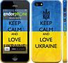 "Чехол на iPhone 5 Keep calm and love Ukraine v2 ""1114c-18"""