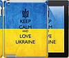 "Чехол на iPad 2/3/4 Keep calm and love Ukraine v2 ""1114c-25"""