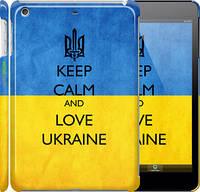 "Чехол на iPad mini Keep calm and love Ukraine v2 ""1114c-27"""
