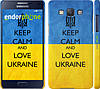 "Чехол на Samsung Galaxy A5 A500H Keep calm and love Ukraine v2 ""1114c-73"""