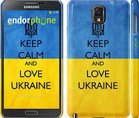 "Чехол на Samsung Galaxy Note 3 N9000 Keep calm and love Ukraine v2 ""1114c-29"""