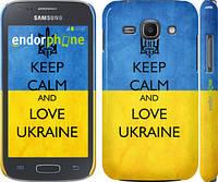 "Чехол на Samsung Galaxy Ace 3 Duos s7272 Keep calm and love Ukraine v2 ""1114c-33"""