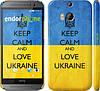 "Чехол на HTC One M8 dual sim Keep calm and love Ukraine v2 ""1114c-55"""