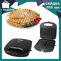 Сэндвичница 3 в 1 Grant GT 780 800W антипригарное покрытие | бутербродница | вафельница | гриль, фото 1