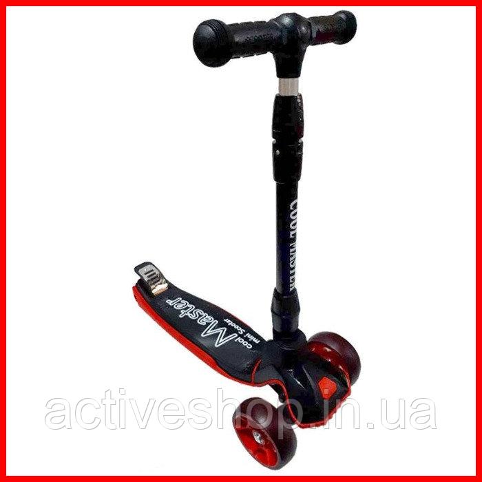 Самокат cкладной Master Scooter