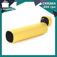 Колонка-зарядка Power Bank 3 в 1 Power Jam желтая | внешний аккумулятор | портативная зарядка с колонкой, фото 1