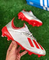 Бутсы (Адидас)  adidas X 18.3 FG - silver/hi-res red