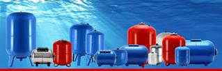 Гидроаккумуляторы для насосов