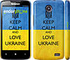 "Чехол на Lenovo A820 Keep calm and love Ukraine v2 ""1114c-68"""