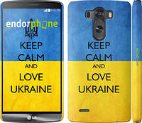 "Чехол на LG G3 dual D856 Keep calm and love Ukraine v2 ""1114c-56"""