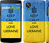 "Чехол на LG Nexus 5 Keep calm and love Ukraine v2 ""1114c-57"""