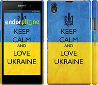 "Чехол на Sony Xperia Z1 C6902 Keep calm and love Ukraine v2 ""1114c-38"""
