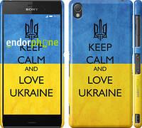 "Чехол на Sony Xperia Z3 dual D6633 Keep calm and love Ukraine v2 ""1114c-59"""