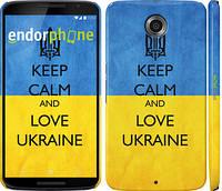 """Чехол на Motorola Nexus 6 Keep calm and love Ukraine v2 """"1114c-67"""""""