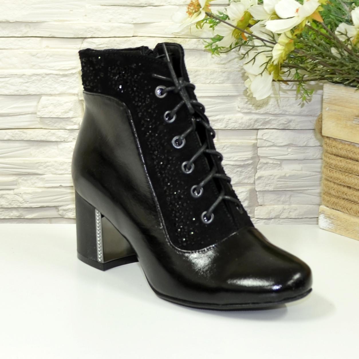 Ботинки комбинированные демисезонные женские на невысоком каблуке