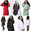 Женское стильное деми пальто, размеры 42, 44,46, белый, черный, красный, шоколад, оливковый, фото 3