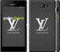 """Чехол на Sony Xperia M2 D2305 Louis Vuitton 3 """"457c-60"""""""