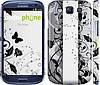 """Чехол на Samsung Galaxy S3 i9300 Цветочный узор 3 """"1582c-11"""""""