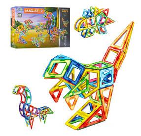 Конструктор магнитный Динозавры. 97 деталей