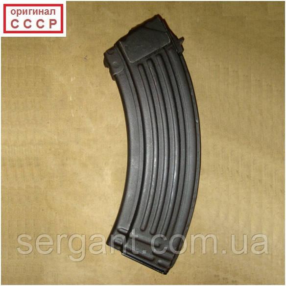 Магазин 7.62х39 на 30 патронов  металлический ребристый новый для АК (оригинал СССР)