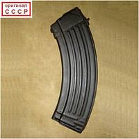 Магазин 7.62х39 на 30 патронов  металлический ребристый новый для АК (оригинал СССР), фото 1
