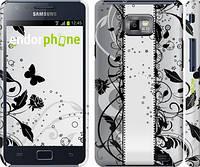 """Чехол на Samsung Galaxy S2 Plus i9105 Цветочный узор 3 """"1582c-71"""""""