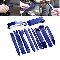 Набор съемников обшивки авто 11 предметов (синие)