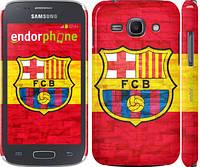 "Чехол на Samsung Galaxy Ace 3 Duos s7272 ФК Барселона 1 ""2301c-33"""