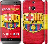"""Чехол на HTC One M8 ФК Барселона 1 """"2301c-30"""""""
