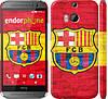 "Чехол на HTC One M8 dual sim ФК Барселона 1 ""2301c-55"""