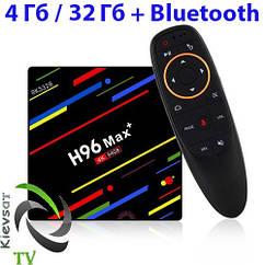 Rockchip H96 Max 4Gb 32Gb + bluetooth | пульт G10S Микрофон + Air Mouse Гироскоп