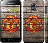 "Чехол на Samsung Galaxy S5 mini G800H Манчестер Юнайтед 2 ""345c-44"""