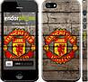 """Чехол на iPhone 5s Манчестер Юнайтед 2 """"345c-21"""""""