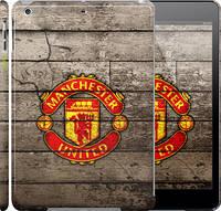 "Чехол на iPad 5 (Air) Манчестер Юнайтед 2 ""345c-26"""