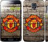 "Чехол на Samsung Galaxy S5 g900h Манчестер Юнайтед 2 ""345c-24"""