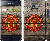 "Чехол на Samsung Galaxy S2 Plus i9105 Манчестер Юнайтед 2 ""345c-71"""